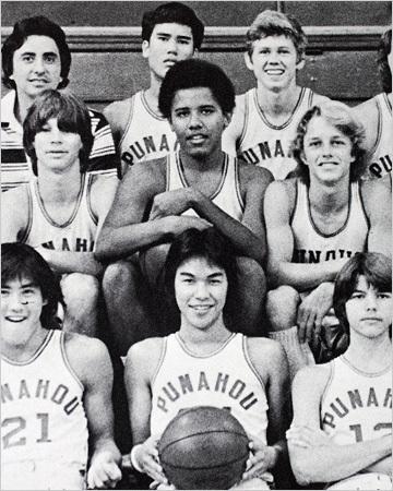 barack-obama-punahou-basketball